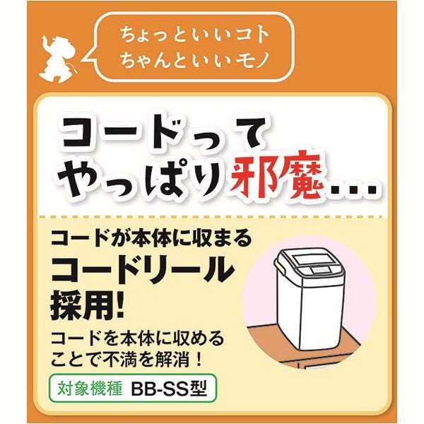 ホームベーカリー BB-SS10-WP