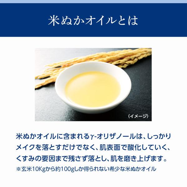 洗顔専科オールクリアオイルトライアル2本