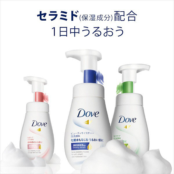 ダヴ クリーミー泡洗顔料 詰替え用サクラ