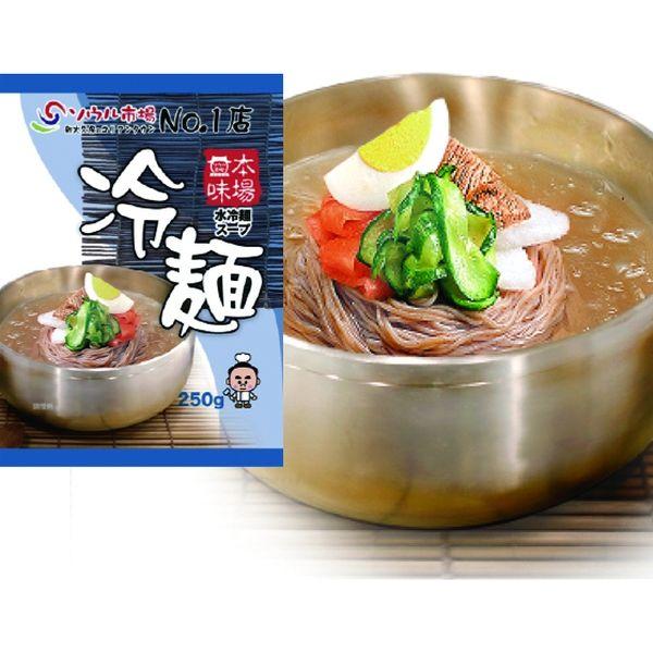 ハッピー食品 冷麺 スープ250g 4571454890197 30個(直送品)