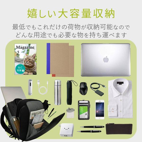 82b091c46aa7 ... エレコム 4気室PCバックパック(PCリュック)「Ruminant」+モバイル ...