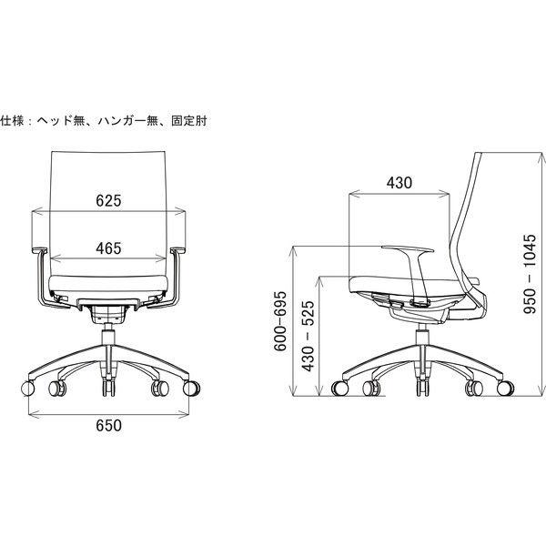 関家具 オフィスチェア Air01-ヘッド無/ハンガー無/背BK/肘固定/座BK ブラック 238224 1脚(直送品)