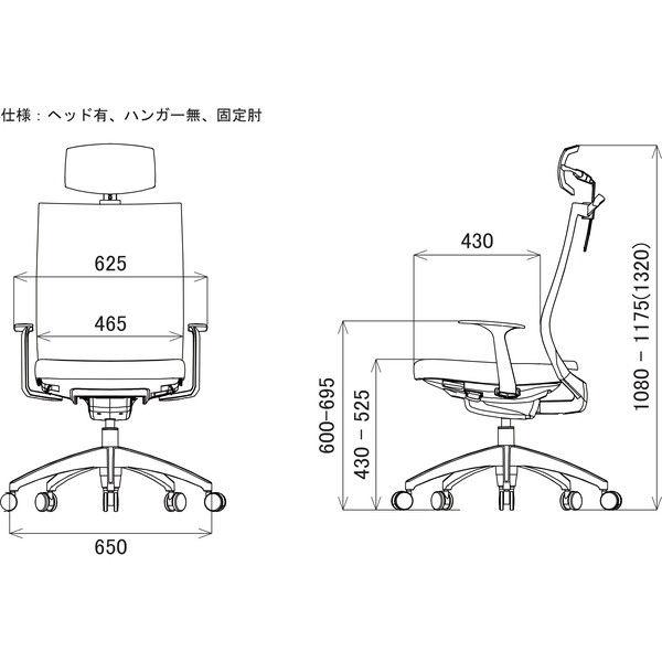 関家具 オフィスチェア Air01-ヘッドWH/ハンガー無/背WH/肘固定/座BK ブラック 238229 1脚(直送品)