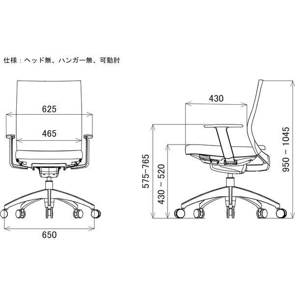 関家具 オフィスチェア Air01-ヘッド無/ハンガー無/背WH/肘可動/座BK ブラック 238237 1脚(直送品)