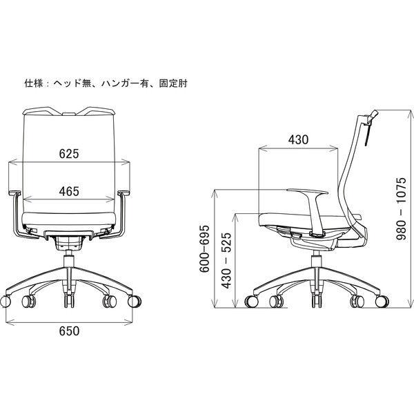 関家具 オフィスチェア Air01-ヘッドWH/ハンガー有/背WH/肘無/座BK ブラック 238259 1脚(直送品)