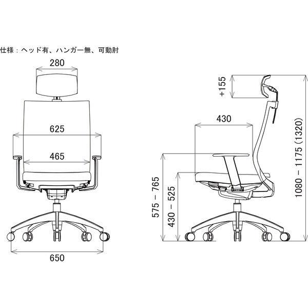 関家具 オフィスチェア Air01-ヘッドWH/ハンガー無/背WH/肘可動/座BK ブラック 238277 1脚(直送品)