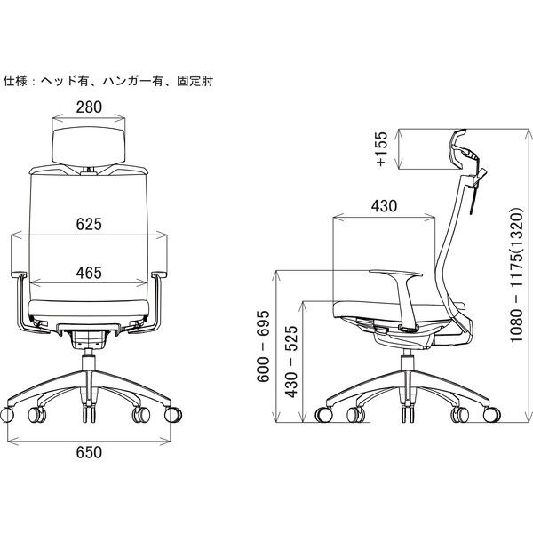 関家具 オフィスチェア Air01-ヘッド無/ハンガー無/背BK/肘固定/座GY グレイ 238296 1脚(直送品)