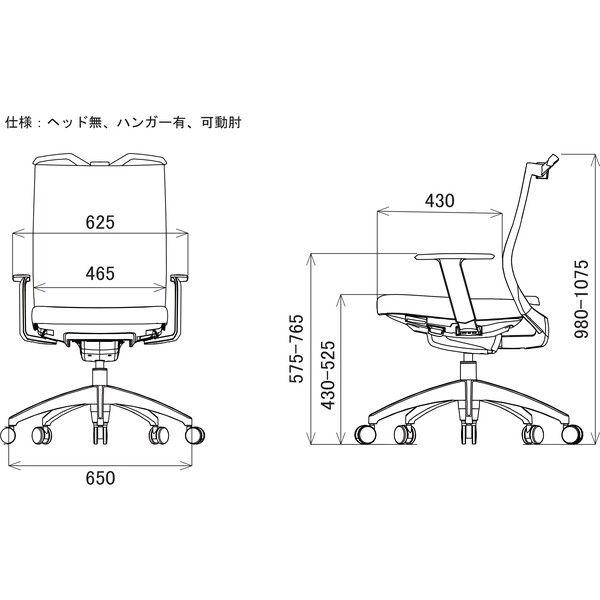 関家具 オフィスチェア Air01-ヘッド無/ハンガー有/背BK/肘可動/座GY グレイ 238314 1脚(直送品)