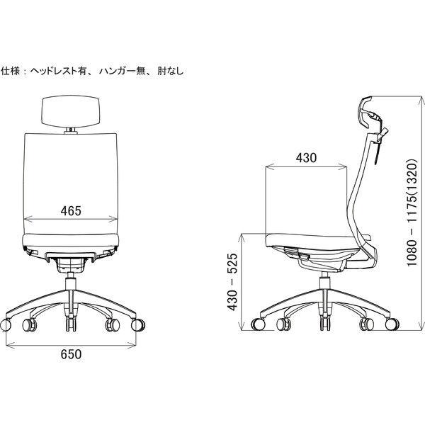 関家具 オフィスチェア Air01-ヘッドWH/ハンガー無/背WH/肘無/座GY グレイ 238325 1脚(直送品)