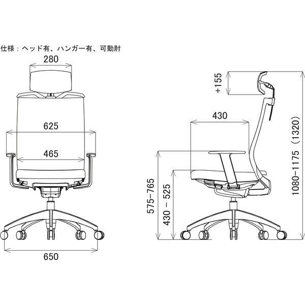 関家具 オフィスチェア Air01-ヘッドBK/ハンガー有/背WH/肘可動/座GY グレイ 238353 1脚(直送品)
