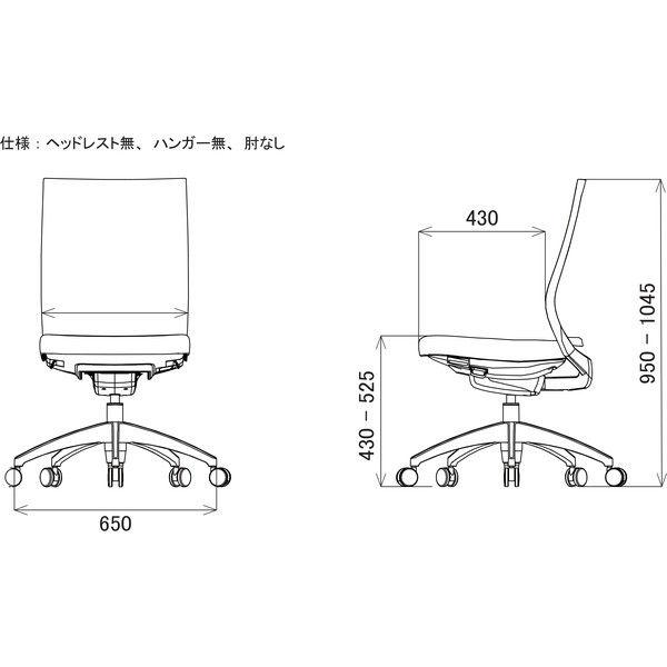 関家具 オフィスチェア Air01-ヘッド無/ハンガー無/背BK/肘無/座RD レッド 238428 1脚(直送品)
