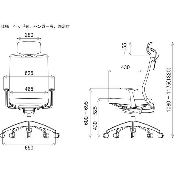 関家具 オフィスチェア A01-S-ヘッドBK/ハンガー有/背BK/肘固定/座RD レッド 238484 1脚(直送品)
