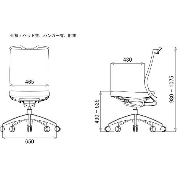 関家具 オフィスチェア A01-S-ヘッド無/ハンガー有/背BK/肘無/座OR オレンジ 238506 1脚(直送品)