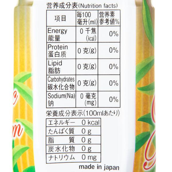 海東ブラザース 有機金花プーアール茶