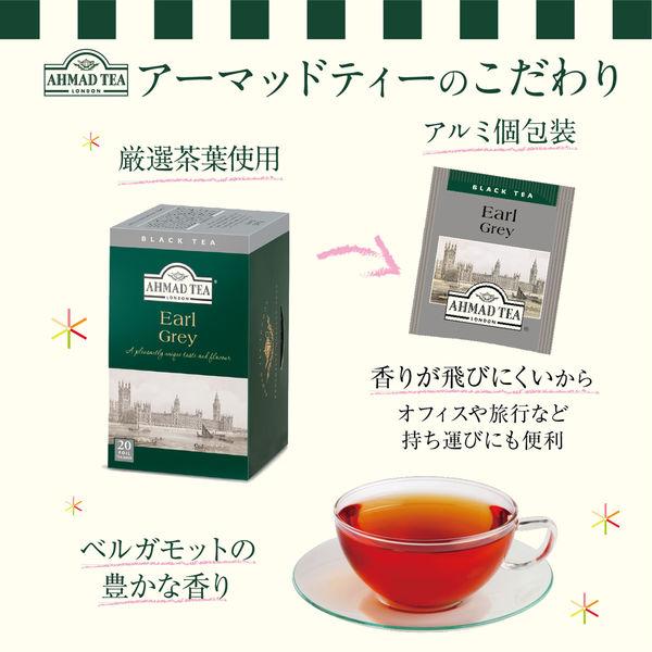 AHMAD TEA アールグレイ 3箱