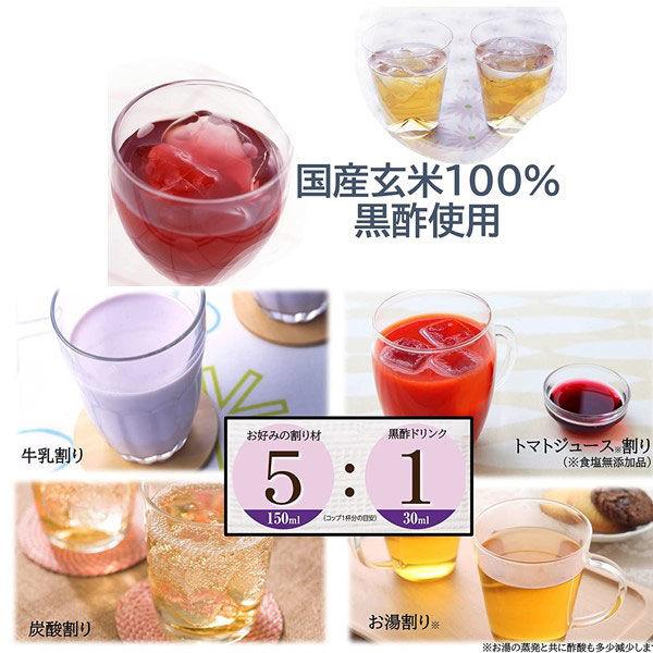 酢 効果 黒 ヨーグルト