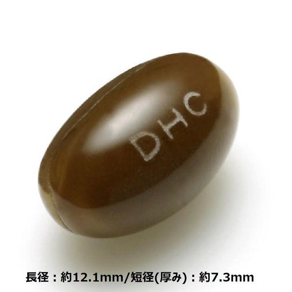 DHC プラセンタ 20日分 60粒 プラセンタサプリメント