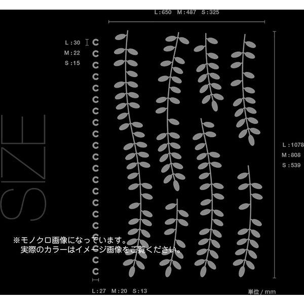 東京ステッカー ウォールステッカー 大判 転写 植物【ハリエンジュ/BK/S】 TSー0018ーFS (直送品)