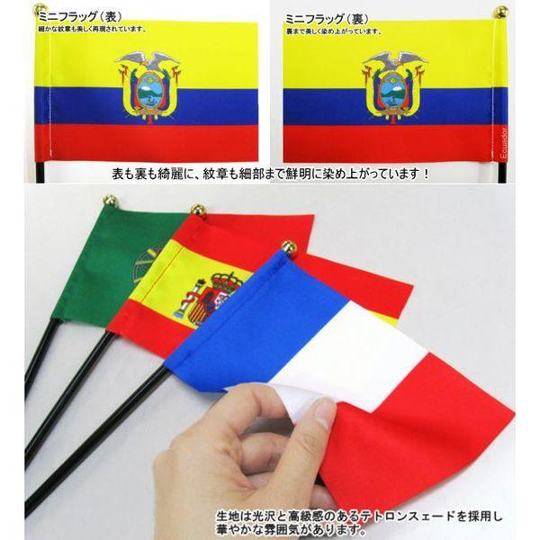 東京製旗 ミニフラッグ インド国旗【スタンドセット】 401128 1個(2セット入)(直送品)