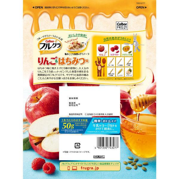 フルグラりんご&はちみつ味 700g1袋