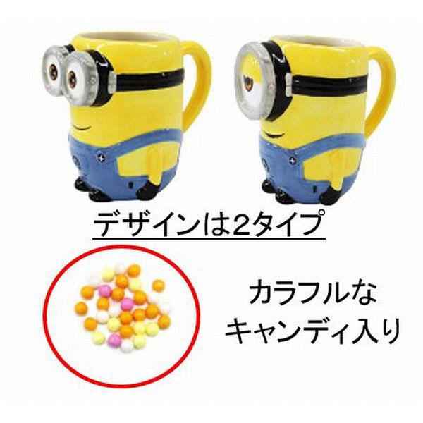 シェイプマグカップ ミニオン 1個