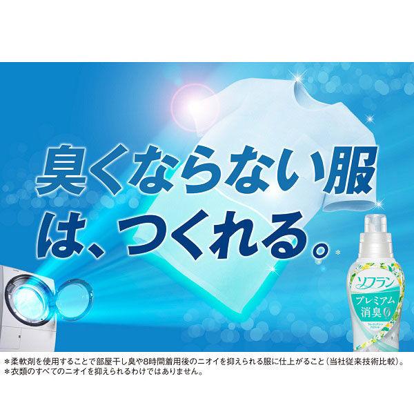 ソフラン消臭 フルーティ 詰替大型×2