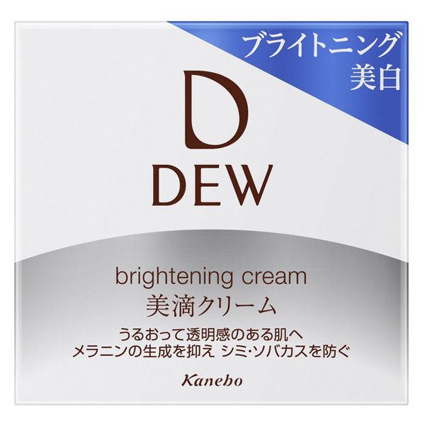 DEW ブライトニングクリーム