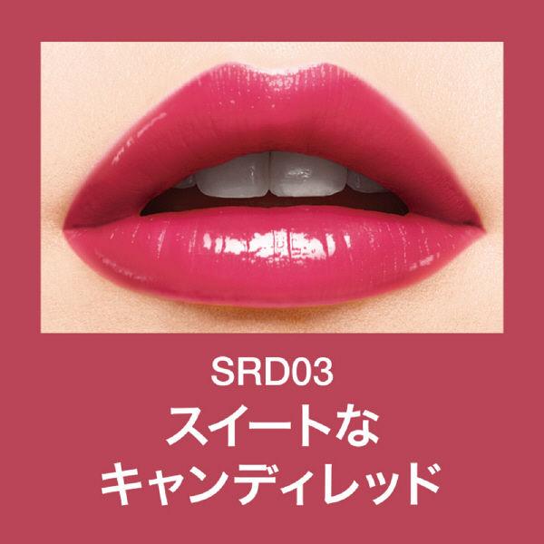 シャインコンパルジョン SRD03