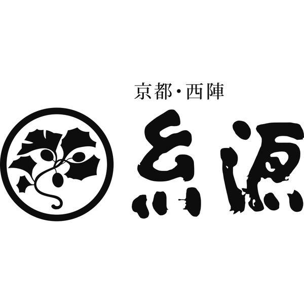 京都 養老軒 京の料亭にぎやか膳