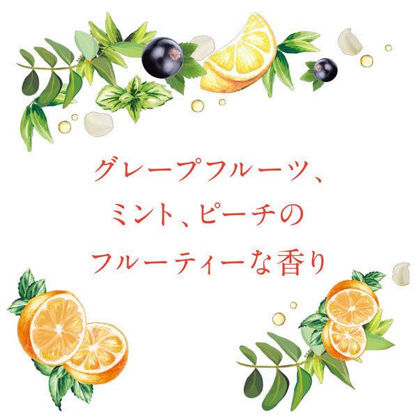 ハーバルビオリニューCDグレープフルーツ