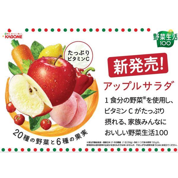 アップルサラダ  720ml 5本
