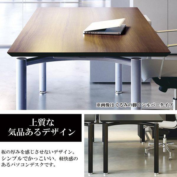Garage fantoniME デスク 幅1600×奥行800×高さ720mm くるみ(NC) 414539 1台(直送品)