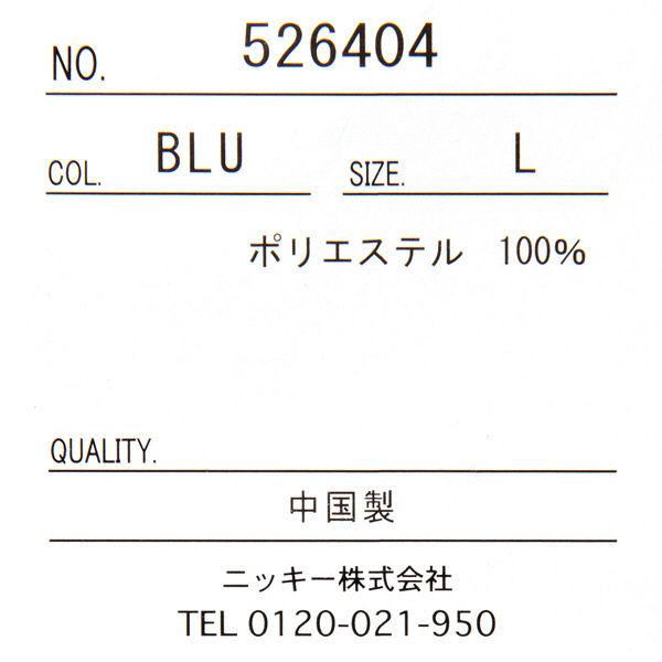 OPレディスボードショーツブルー L