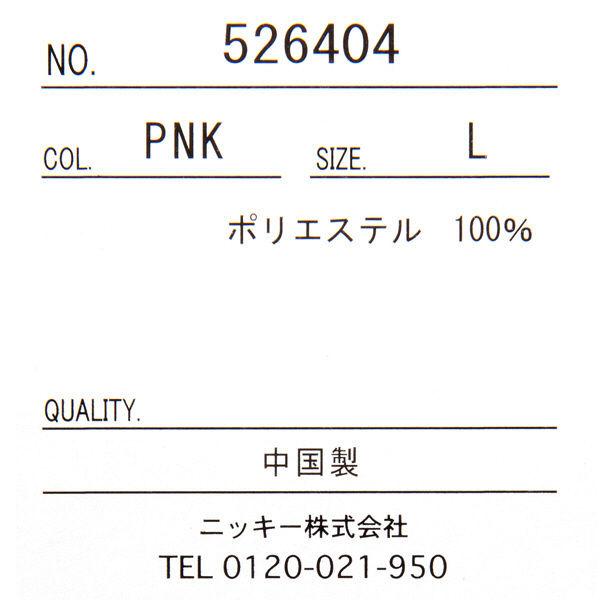 OPレディスボードショーツピンク L