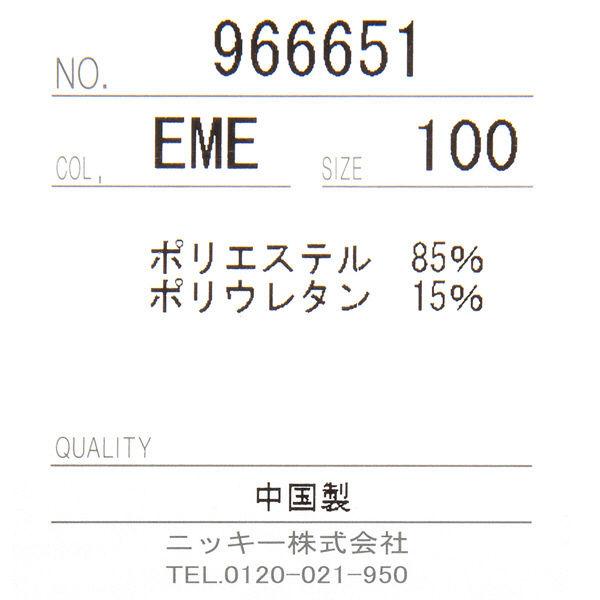 キッズ 水着ワンピニコちゃんエメ100
