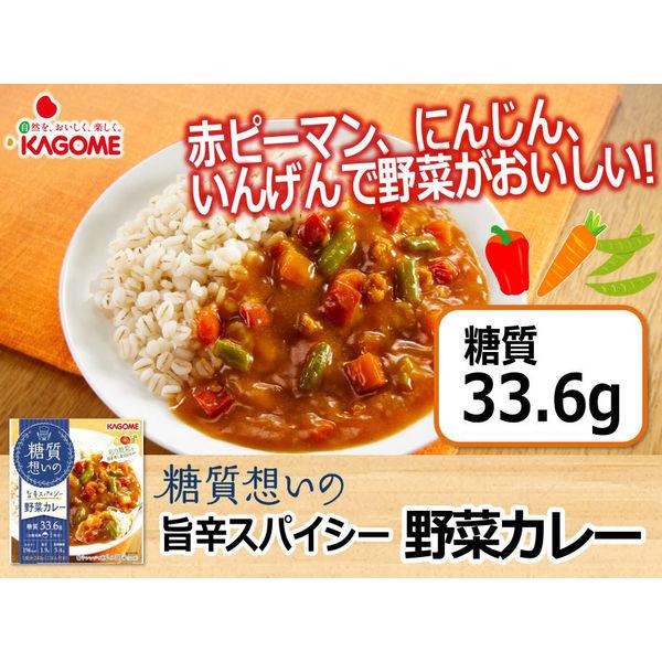 カゴメ 糖質想いの 野菜カレー 2個