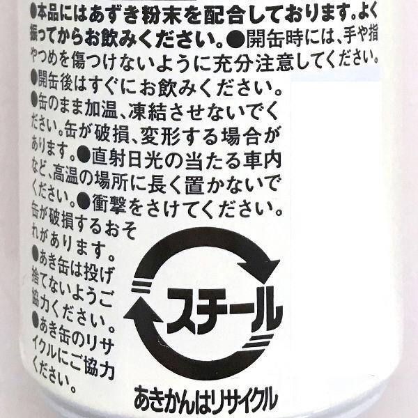 ブラックあんこちゃんコーヒー 190g