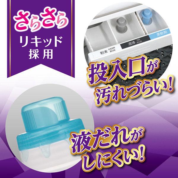 トップ クリアリキッド抗菌 詰替特大×2