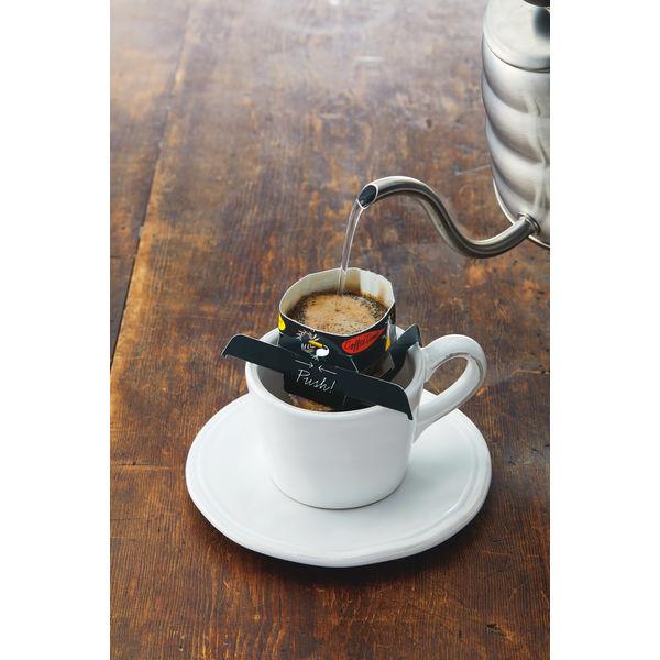 ダラゴアシングル ドリップコーヒー
