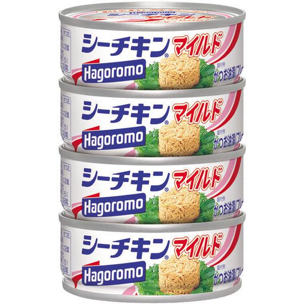 ツナ缶具Tanto塩デニッシュセット