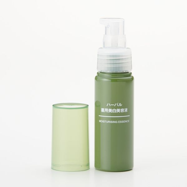 ハーバル薬用美白美容液 50ml