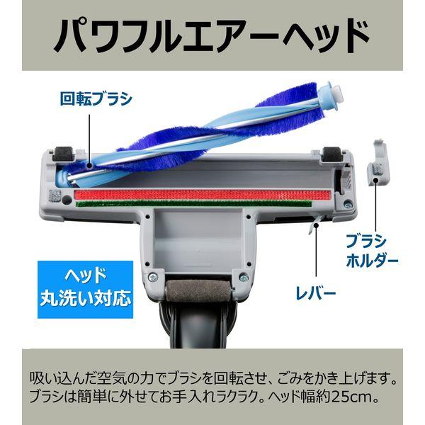 日立サイクロン掃除機CV-SF80A A