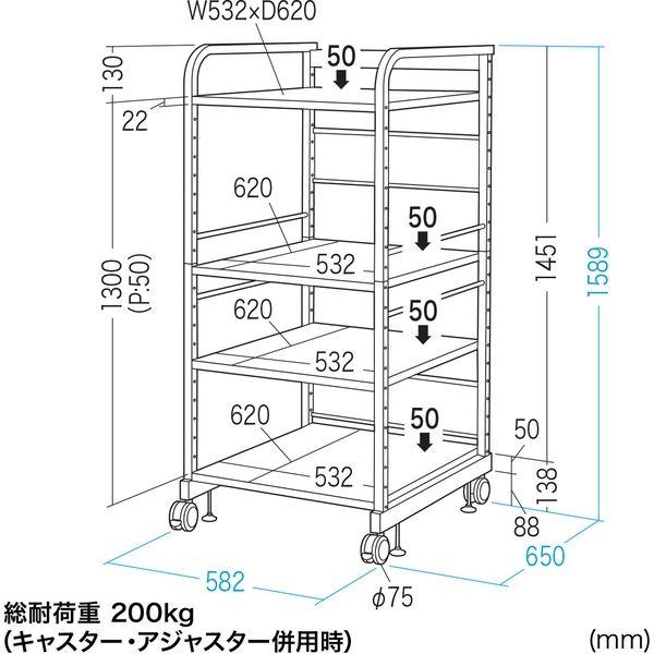 サンワサプライ 高耐荷重ラック 幅582×奥行650×高さ1589mm ライトグレー RAC-HL5 1台(直送品)