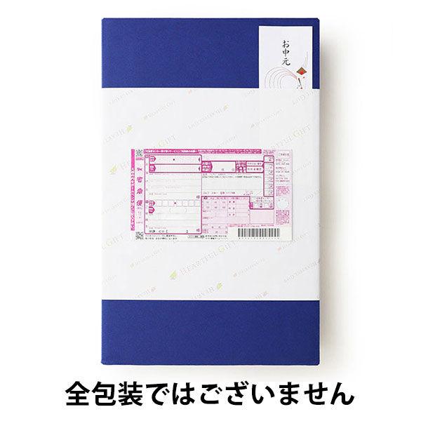 スーパードライジャパンスペシャル