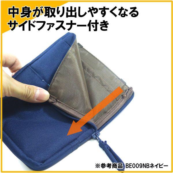 クツワ 文具エプロンバックミニ デニム 青 BE014BL(直送品)