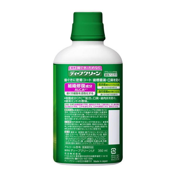 ディープクリーン薬用液体ハミガキ緑茶