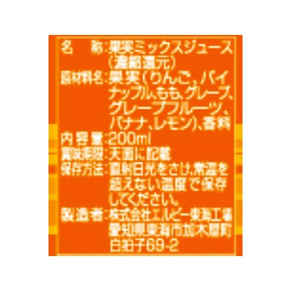 【アウトレット】Fruits Selection フルーツセブン 24本入