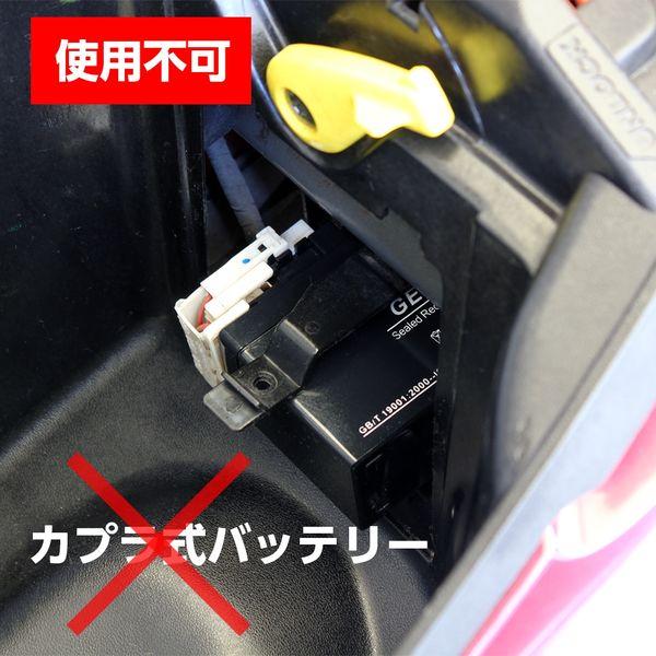 【カー用品】Meltec(メルテック) ブースターケーブル バイク用 ML-905 1個(直送品)