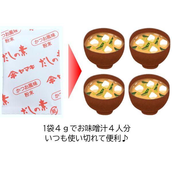 ヤマキだしの素216g(54袋)1箱