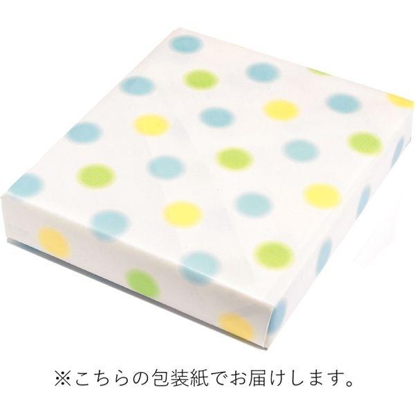 菅哉物産 揖保乃糸 紅白素麺詰合せ IB-30 ギフト包装 (直送品)